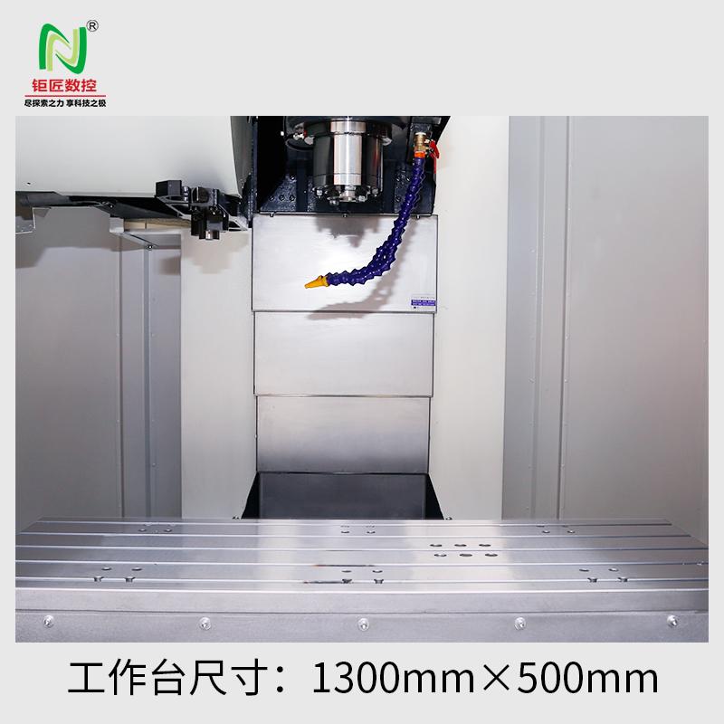 V12零件高速加工中心