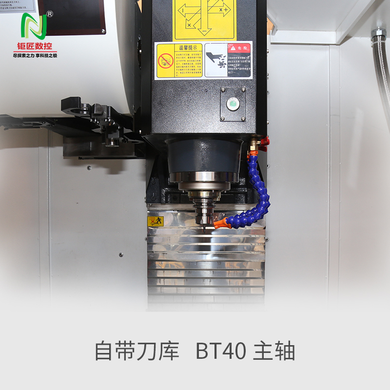 CNC-850L零件高速加工中心