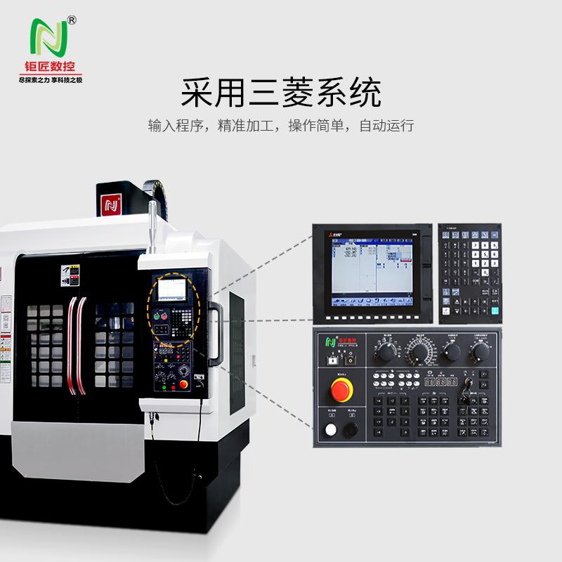 CNC-650L压铸零件加工中心