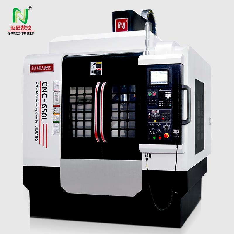 CNC-650L零件高速加工中心