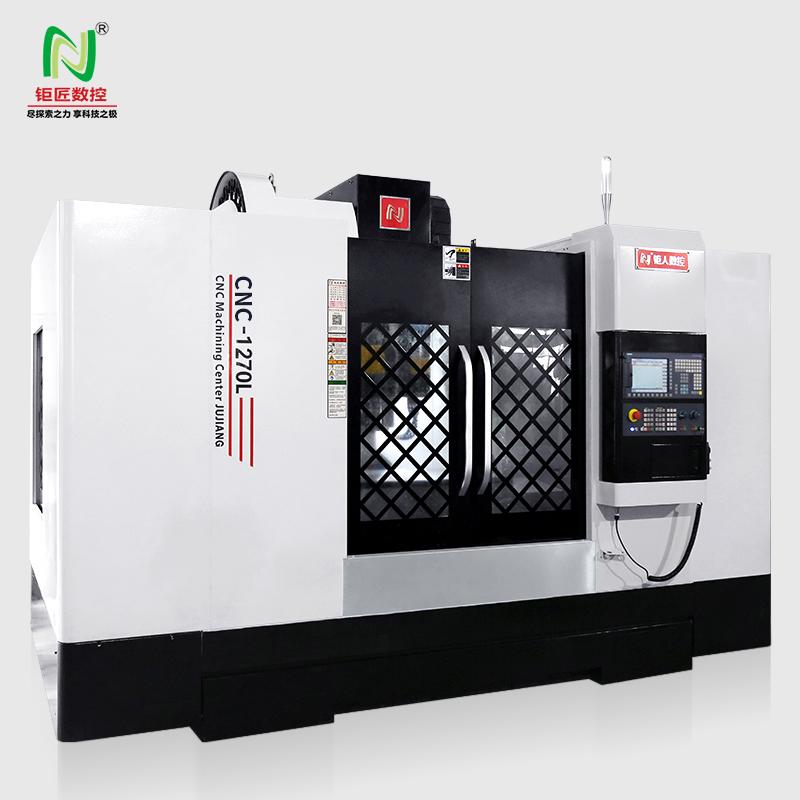 CNC-1270L零件高速加工中心