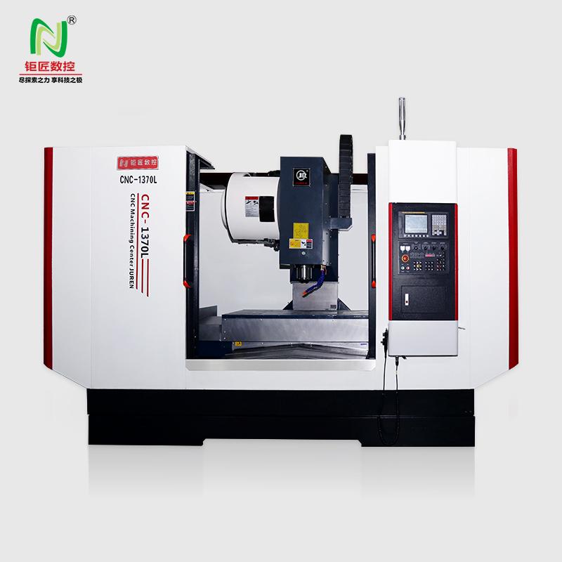 CNC-1370L零件高速加工中心