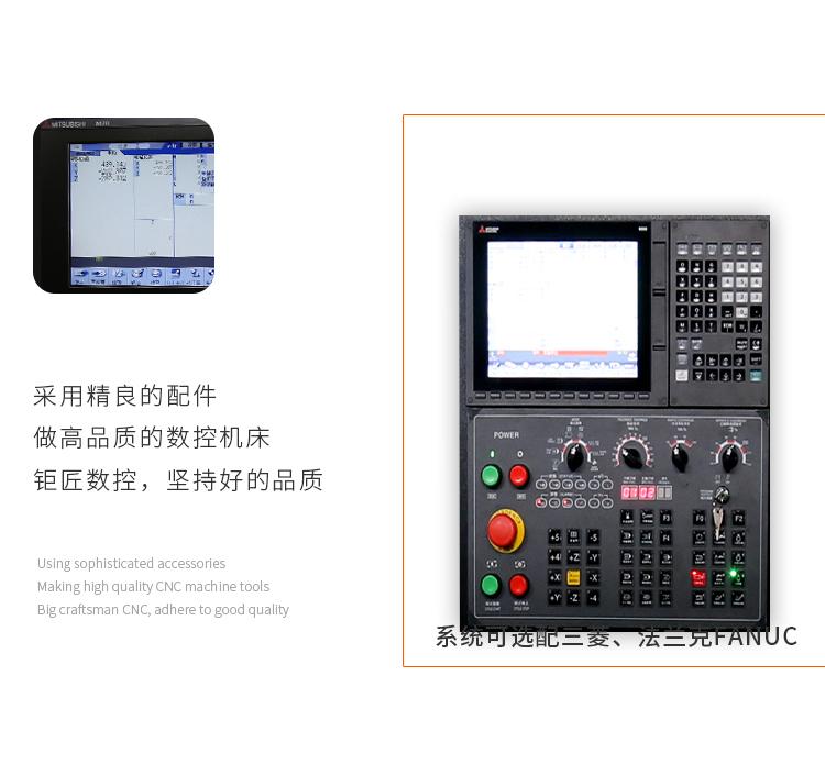 850电脑锣加工中心控制系统