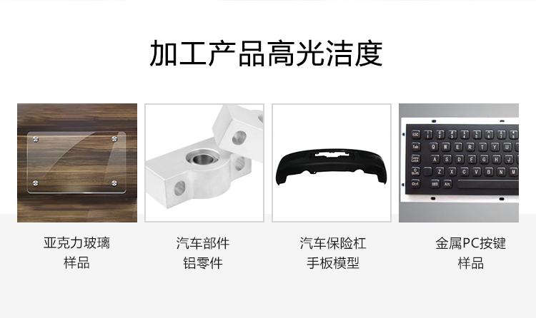 大行程雕铣机加工产品