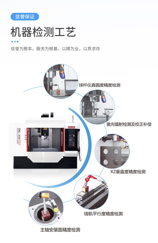 V12高速型材加工中心性能主轴